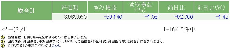 f:id:nakamuramail_46:20180316194029p:plain