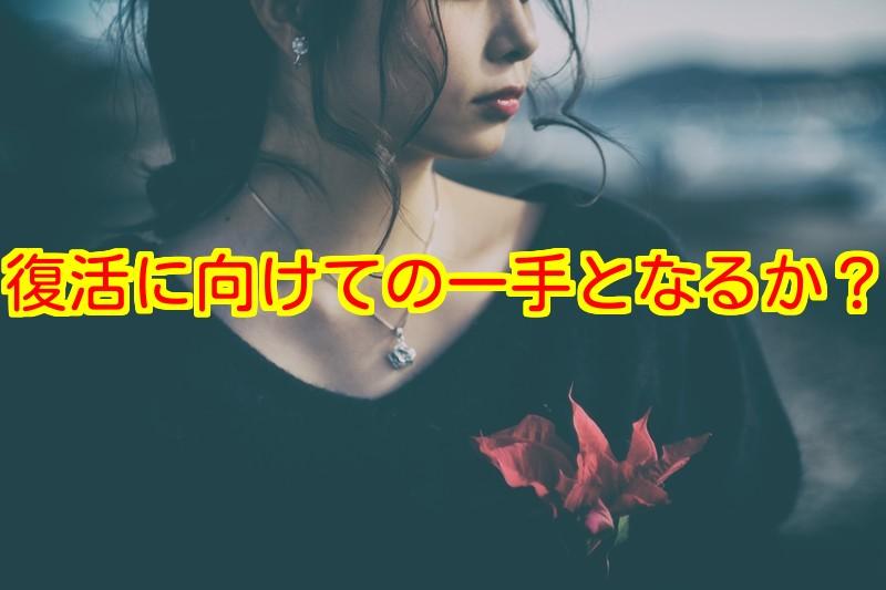 f:id:nakamuramail_46:20180326230425j:plain