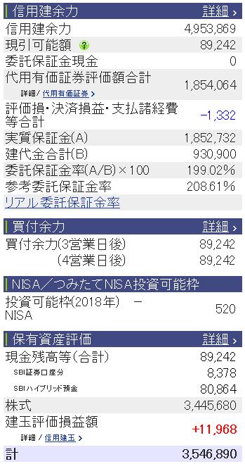 f:id:nakamuramail_46:20180328203227p:plain