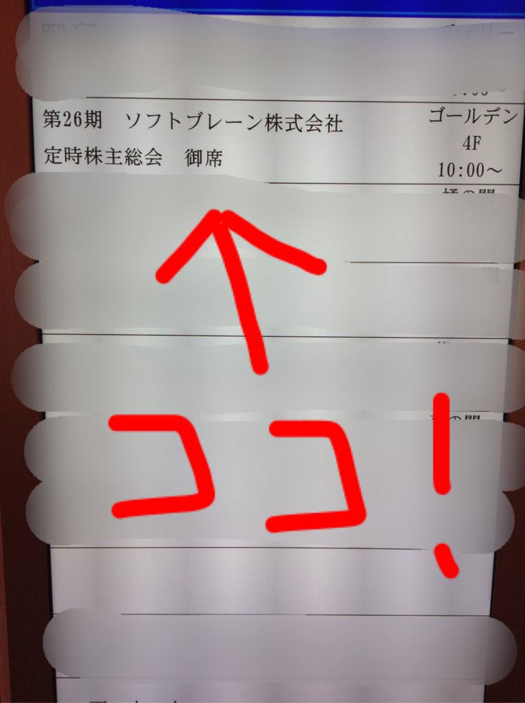 f:id:nakamuramail_46:20180328203522p:plain
