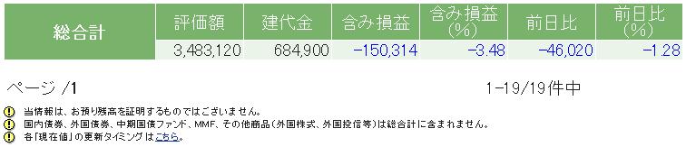 f:id:nakamuramail_46:20180404001811p:plain