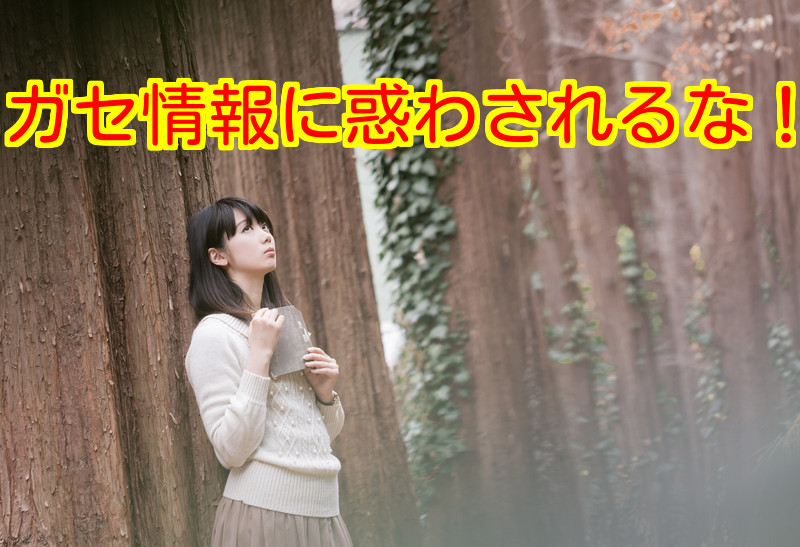f:id:nakamuramail_46:20180404010404j:plain