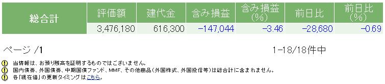 f:id:nakamuramail_46:20180406200123p:plain