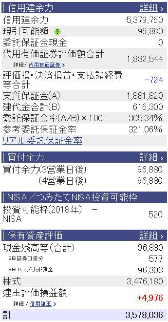 f:id:nakamuramail_46:20180406200137p:plain