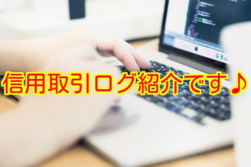 f:id:nakamuramail_46:20180407000627j:plain