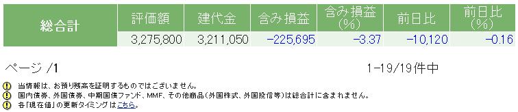 f:id:nakamuramail_46:20180412200412p:plain