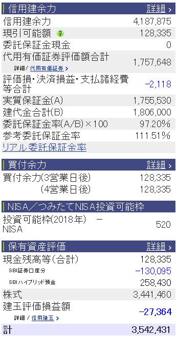 f:id:nakamuramail_46:20180415130713p:plain