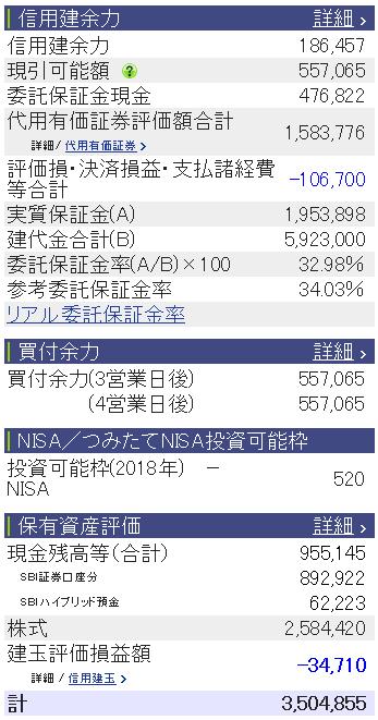 f:id:nakamuramail_46:20180428232156p:plain