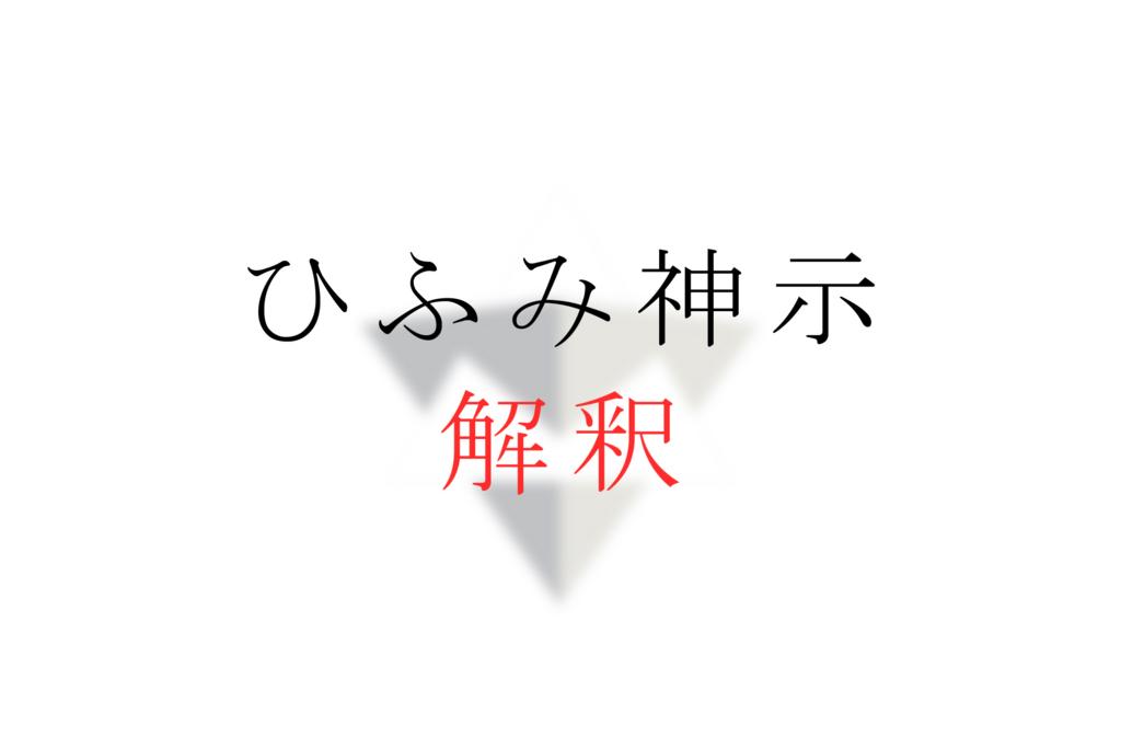 f:id:nakamuramakoto:20170325094538j:plain