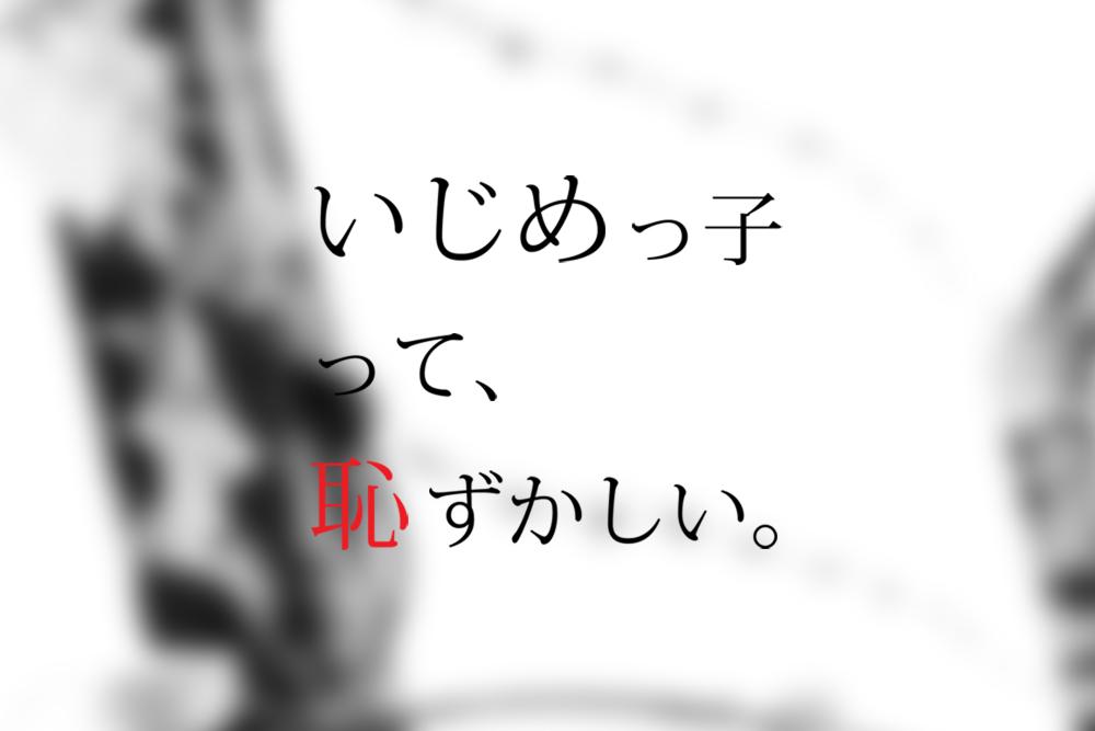 f:id:nakamuramakoto:20170402161313j:plain