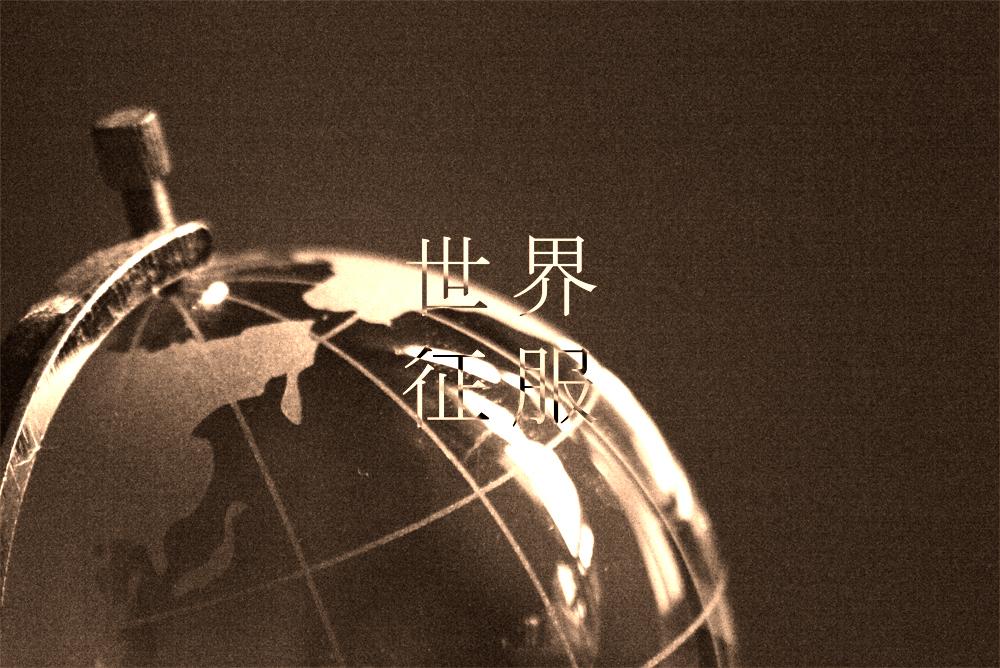 f:id:nakamuramakoto:20170727201148j:plain