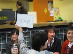 f:id:nakamuraseminar:20101209194542j:image