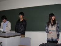 f:id:nakamuraseminar:20110117114958j:image
