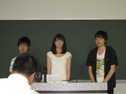 f:id:nakamuraseminar:20110801174906j:image
