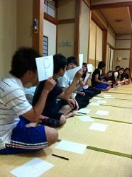 f:id:nakamuraseminar:20110804163028j:image
