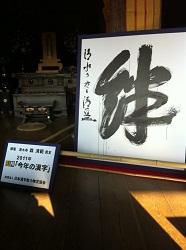 f:id:nakamuraseminar:20120103002052j:image