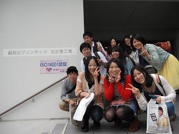 f:id:nakamuraseminar:20120522153925j:image