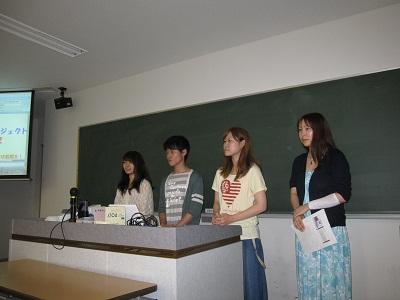 f:id:nakamuraseminar:20120709165812j:image