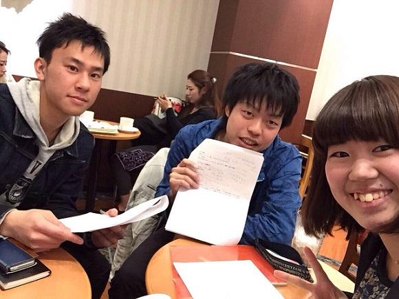 f:id:nakamuraseminar:20150325220245j:image