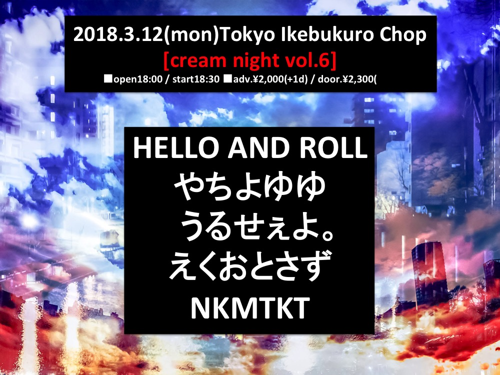 f:id:nakamurasyuto:20180306140257j:plain