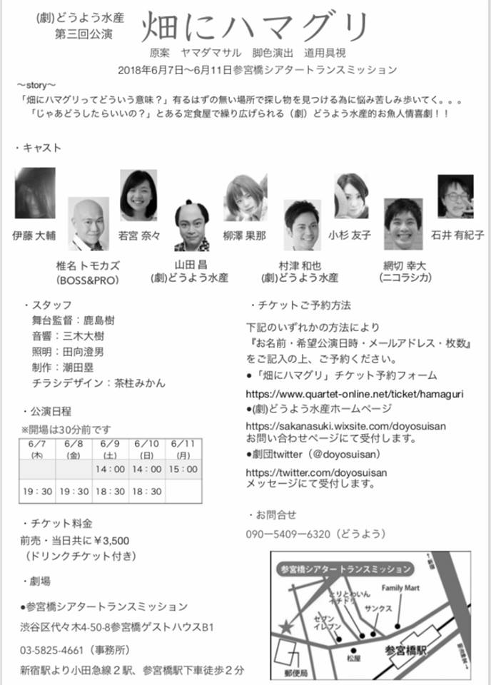 f:id:nakamurasyuto:20180510203551j:plain