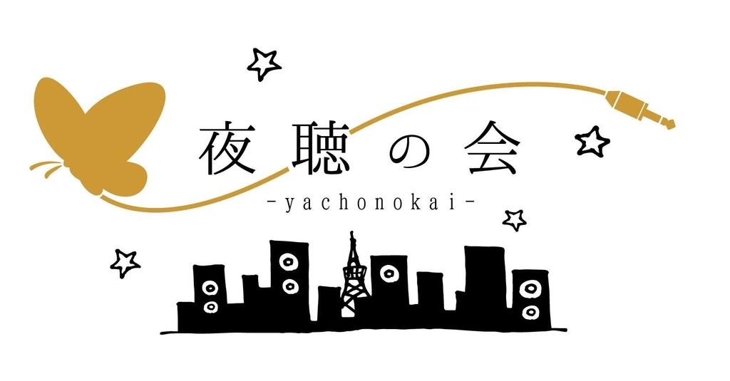 f:id:nakamurasyuto:20180911110858j:plain