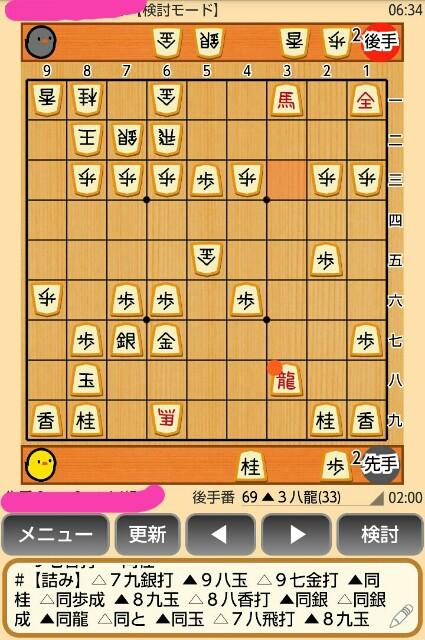 f:id:nakamurataichifan:20160821212259j:plain
