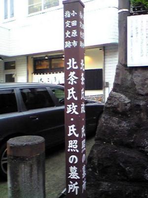 f:id:nakamurataisuke:20080918171000j:image