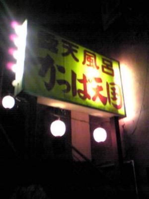f:id:nakamurataisuke:20080918184800j:image