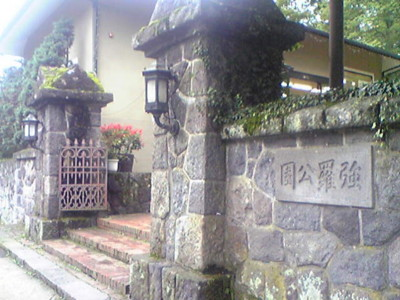 f:id:nakamurataisuke:20080919120900j:image