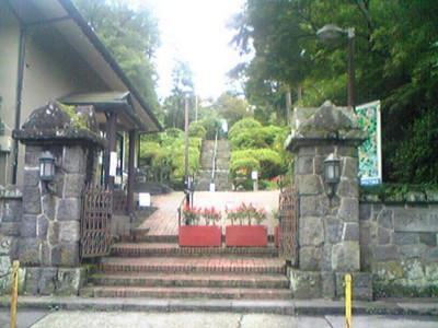 f:id:nakamurataisuke:20080919121200j:image
