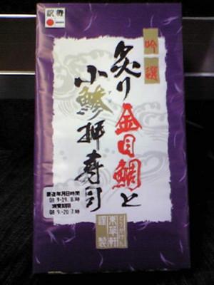 f:id:nakamurataisuke:20080919173900j:image