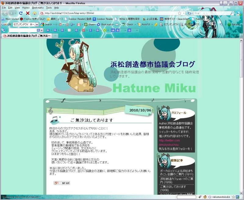 f:id:nakamurataisuke:20101015011311j:image:h400