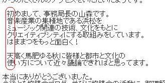 f:id:nakamurataisuke:20101015011312j:image