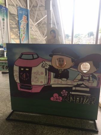 f:id:nakamurayoko:20170827130406j:image