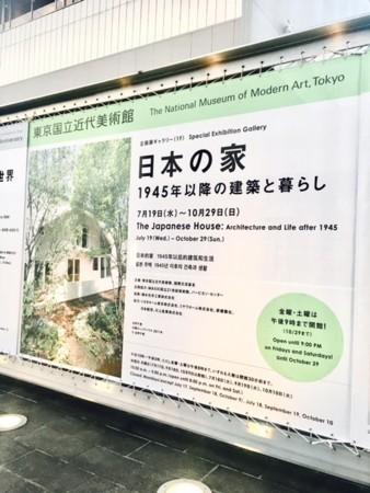 f:id:nakamurayoko:20171001201728j:image