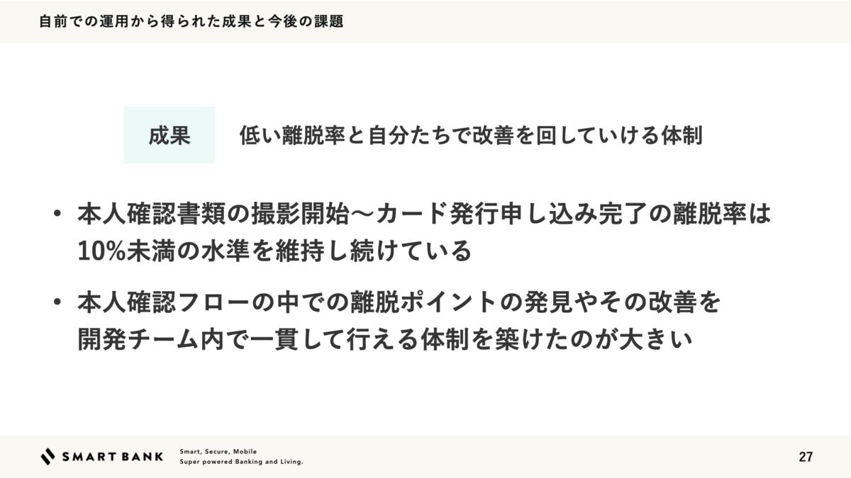 f:id:nakamuuu-muuu:20211004043828p:plain