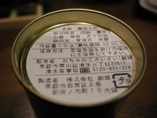 f:id:nakan036:20090202214307j:image