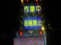 20120108153032