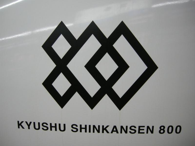 20120122141656