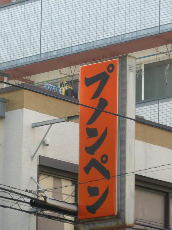 20121021174515