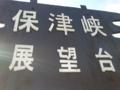 20121121192131