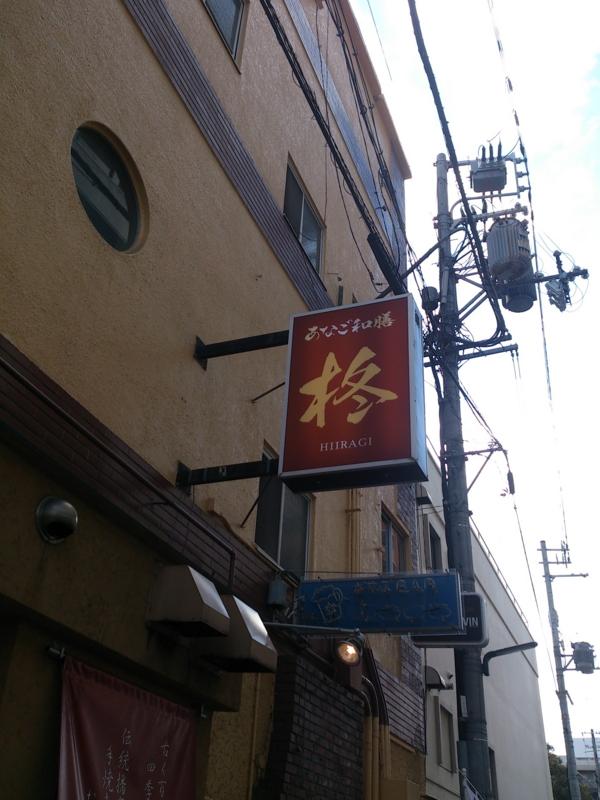 姫路市|駅周辺 - city.himeji.lg.jp