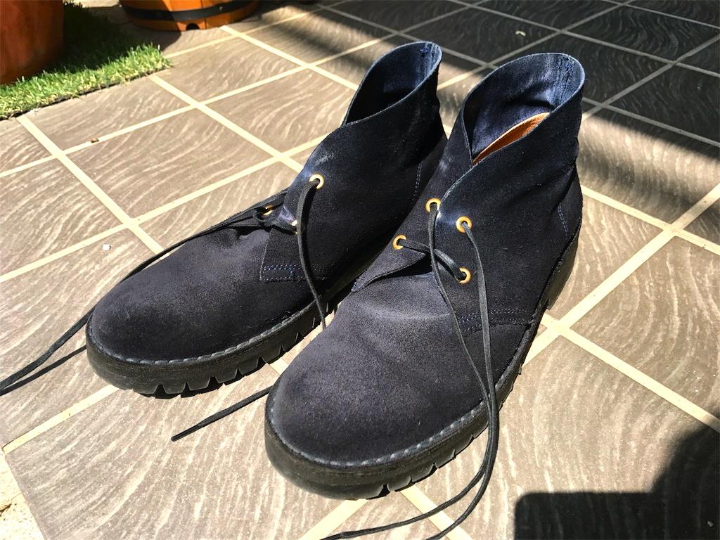 ネイビー ブーツ