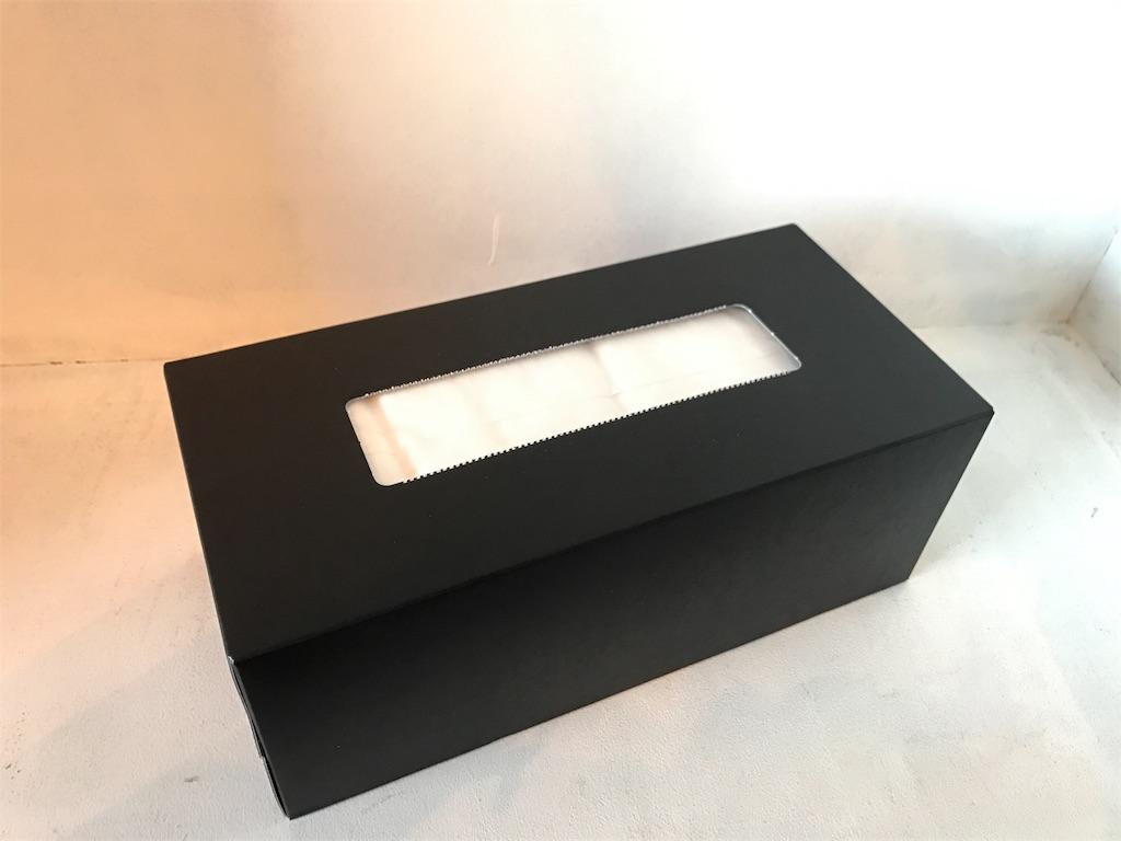 真っ黒なティッシュボックス