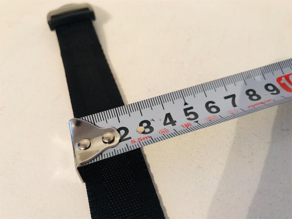 2.5cm幅のベルト