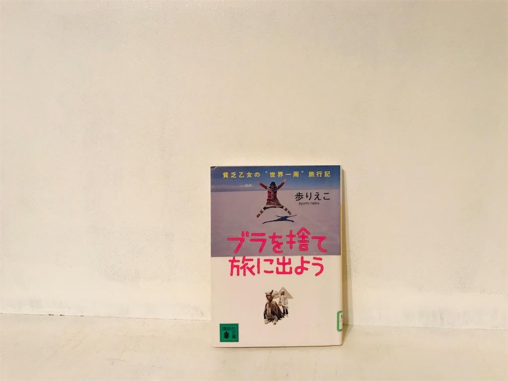 f:id:nakanaka0000:20190605224242j:image