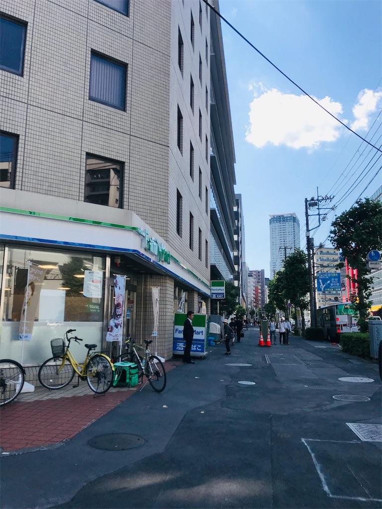 f:id:nakanaka0000:20190615214417j:image