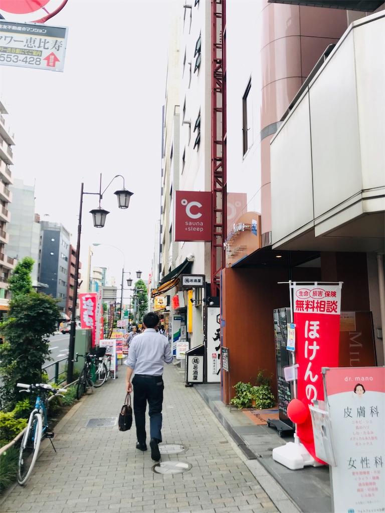 f:id:nakanaka0000:20190616200147j:image