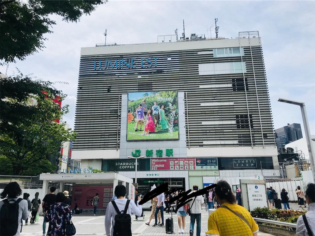 f:id:nakanaka0000:20190617205926j:image